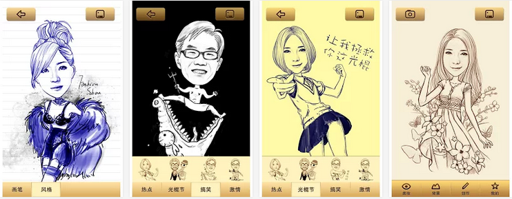 MomentCam Android Apps